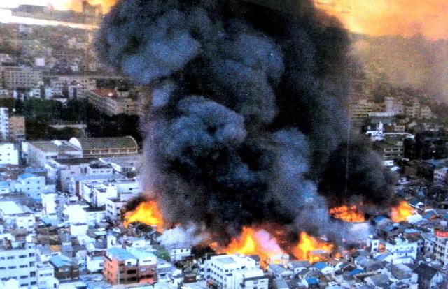 圏 型 首都 地震 直下